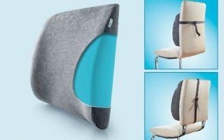 Сидите с удовольствием: как снять усталость спины с помощью ортопедической подушки
