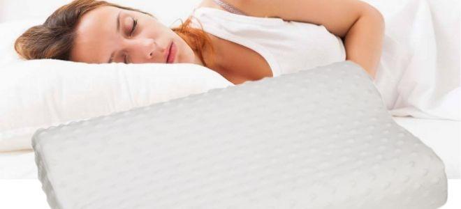 Ортопедические подушки для шеи